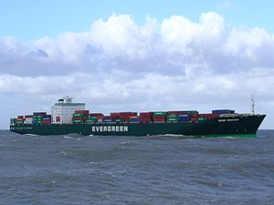 Ever Reward IMO 9055462 approaching Port of Rotterdam, Holland 21-Jan-2007.jpg