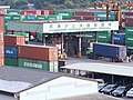 Evergreen (Hsichih) Container Terminal entrance 20200414.jpg