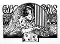 Ex libris Organ.jpg