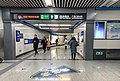 Exit D interface of Guangqumenwai Station (20181225182006).jpg