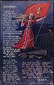 Fædrelandssang, 1914.jpg
