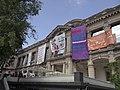 Facultad de Ciencias Físicas y Matemáticas (8238701691).jpg