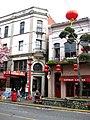 Fan Tan Alley, Fisgard Street End (4533390897).jpg