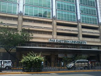 Far Eastern University - Image: Far Eastern University front view