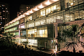 University of Chile - Faculty of Economics and Business Tecnoaulas Building at night