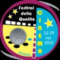 Festival del Cinema it.wiki.png