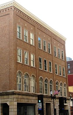 Fidelity-building-knoxville-tn1.jpg