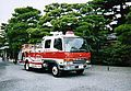 Fire engine of Imperial Guard Headquarters.jpg