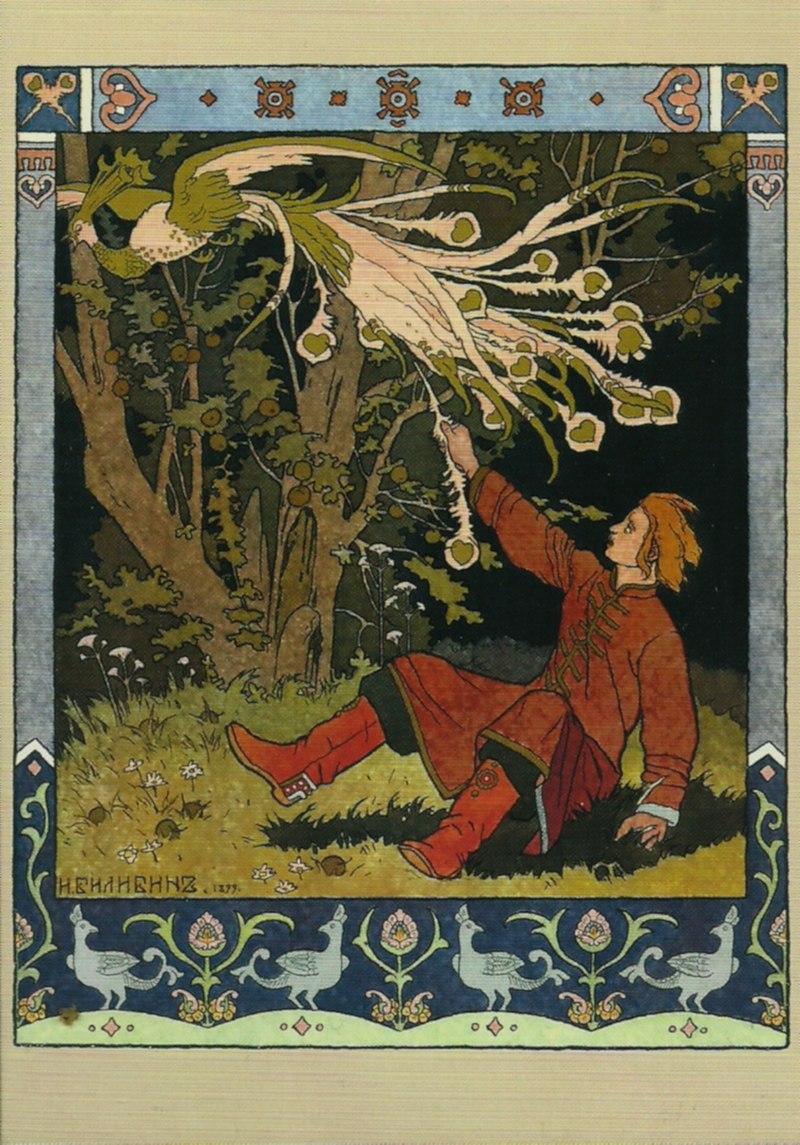 Óleo en lienzo de Iván Bilibin: El pájaro de fuego (Жар-птица). El zarévich Iván atrapa al pájaro de fuego cuando éste intenta robar las manzanas doradas