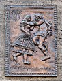 First Dance-House plaque Bp06 Liszt Ferenc1.jpg