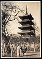 Five story Pagoda of Kohuku-ji (temple) in Nara, Japan (1911 by Elstner Hilton).jpg