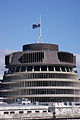 Flag half mast NZ parliament buildings Pike River mining tragedy.jpg