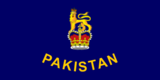 Flag of the Governor-General of Pakistan (1953–1956).png