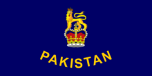 foto de Iskander Mirza Simple English Wikipedia the free