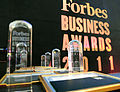Forbes Business Awards Bulgaria.JPG