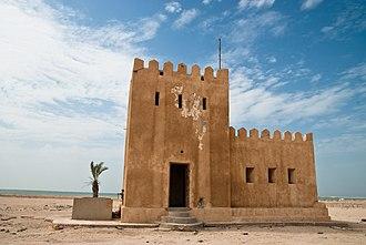 Zubarah - An old fort at Umm al-Ma'a, near Zubarah.