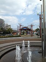 Fountain near Kagoshima Station 2.jpg