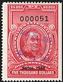 Fouser revenue $5000 1958 R722.jpg
