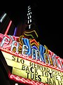 Fremont Theater - panoramio.jpg