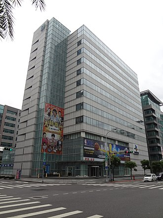 Videoland Television Network - Videoland Television Network headquarters in Fubon Life Ruiguang Building, Taipei City