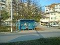 G.k. Druzhba I, 5806 Pleven, Bulgaria - panoramio (3).jpg