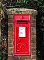 GR Postbox, Knaresborough - geograph.org.uk - 1593259.jpg