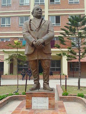 Ganesh Man Singh - Ganesh Man Singh Statue in front of Ganesh Man Singh Bhawan in TU Teaching Hospital, Kathmandu