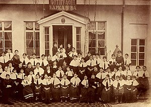Gayanian school in early 20th century.jpg