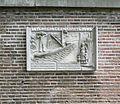 Gedenkplaat op muur Oosterkerk.jpg