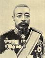 General Oku.tif