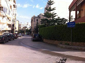 Dekwaneh - General Elias Wessin (Wazen) Street in Dekwaneh, Lebanon.