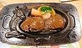 Genkotsu Humburg Steak, Sawayaka.jpg