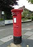 George V post box on Brodie Avenue.jpg