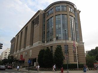 George Washington University Hospital - The George Washington University Hospital in 2012