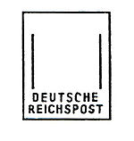 Germany stamp type ID4.jpg