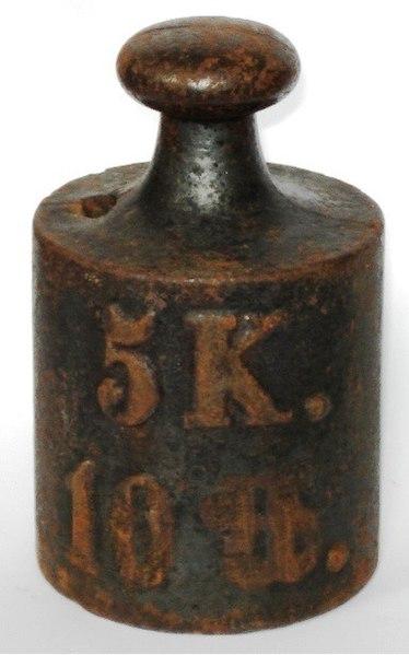 File:Gewicht - 5 Kilo - 10 Pfund.jpg - Wikimedia Commons