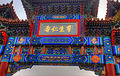 Gfp-china-beijing-sign-at-the-entrance-of-lama-temple.jpg