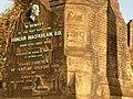 Glasgow, Duncan MacFarlan memorial - detail - geograph.org.uk - 1535388.jpg