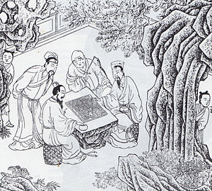 Four arts - A Ming dynasty print of wéiqí players
