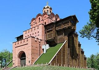 Golden Gate, Kiev museum