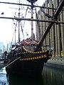Golden Hynde, Southwark - geograph.org.uk - 1713262.jpg