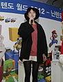 Gong Hyo-jin from acrofan.jpg