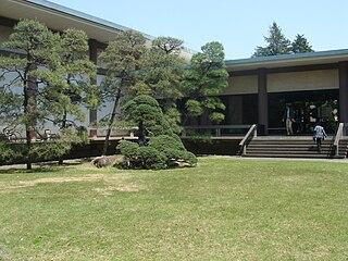 Art museum in Kaminoge Setagaya Tokyo Japan