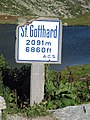 Gotthard Schild.jpg