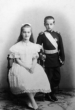 Grand Duchess Maria Pavlovna of Russia (1890–1958) - Grand Duchess Maria Pavlovna and her brother Grand Duke Dmitri Pavlovich