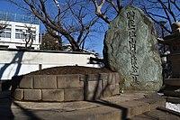 Grave of Yamauchi Yodo.jpg