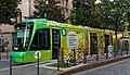 "Grenoble Tram Citadis ""Prolongation ligne B"".jpg"