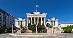 Griechische Nationalbibliothek.jpg