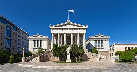 National Library of Greece in Athens, Greece