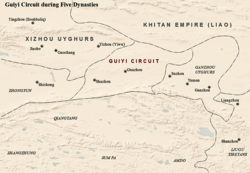 Location of Ganzhou Uyghur Kingdom
